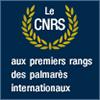 Le CNRS aux premiers rangs des palmarès internationaux
