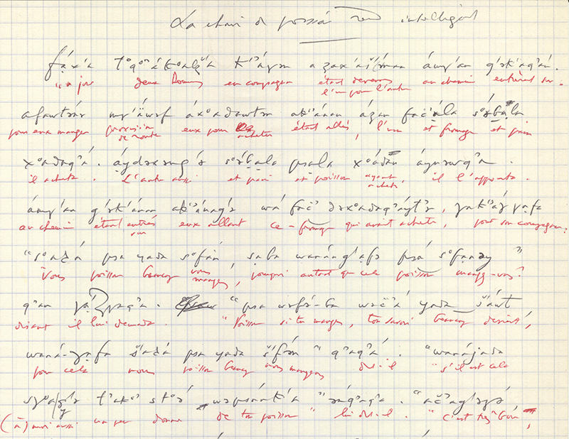 notes manuscrites