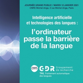 Invitation à la journée « Intelligence artificielle : l'ordinateur passe la barrière de la langue »